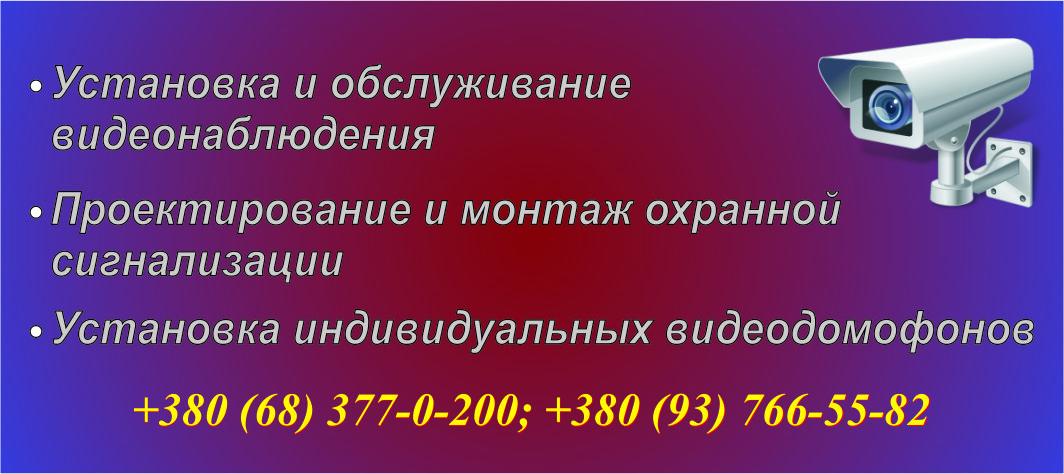 SmartProtect.com.ua